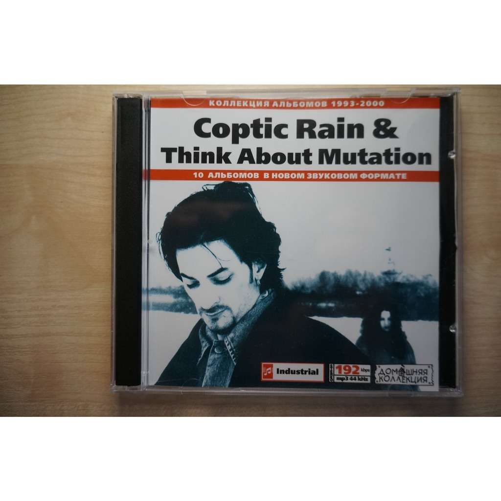 Coptic Rain & Think About Mutation MP3 Home Collection