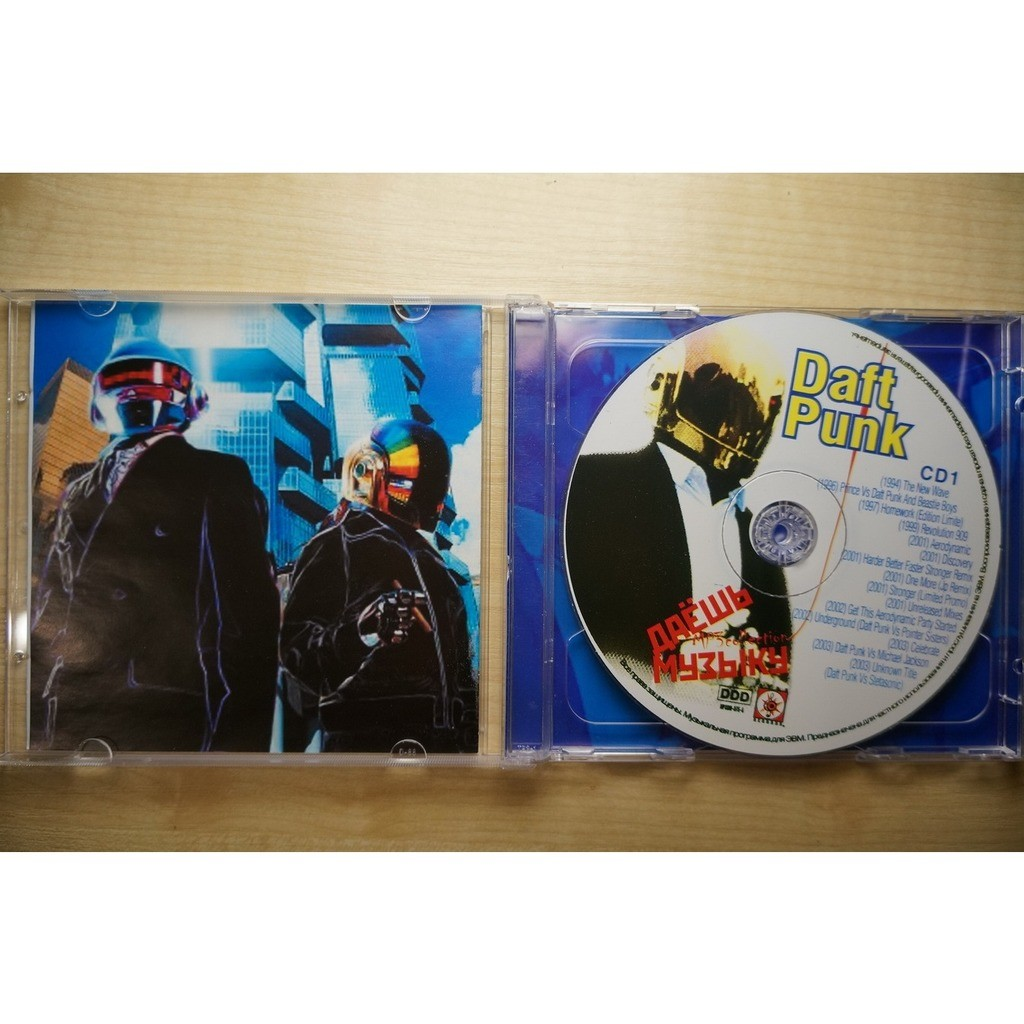 Daft Punk MP3 Collection - Dayosh Muzyku (Give Us Music) [2 CD]