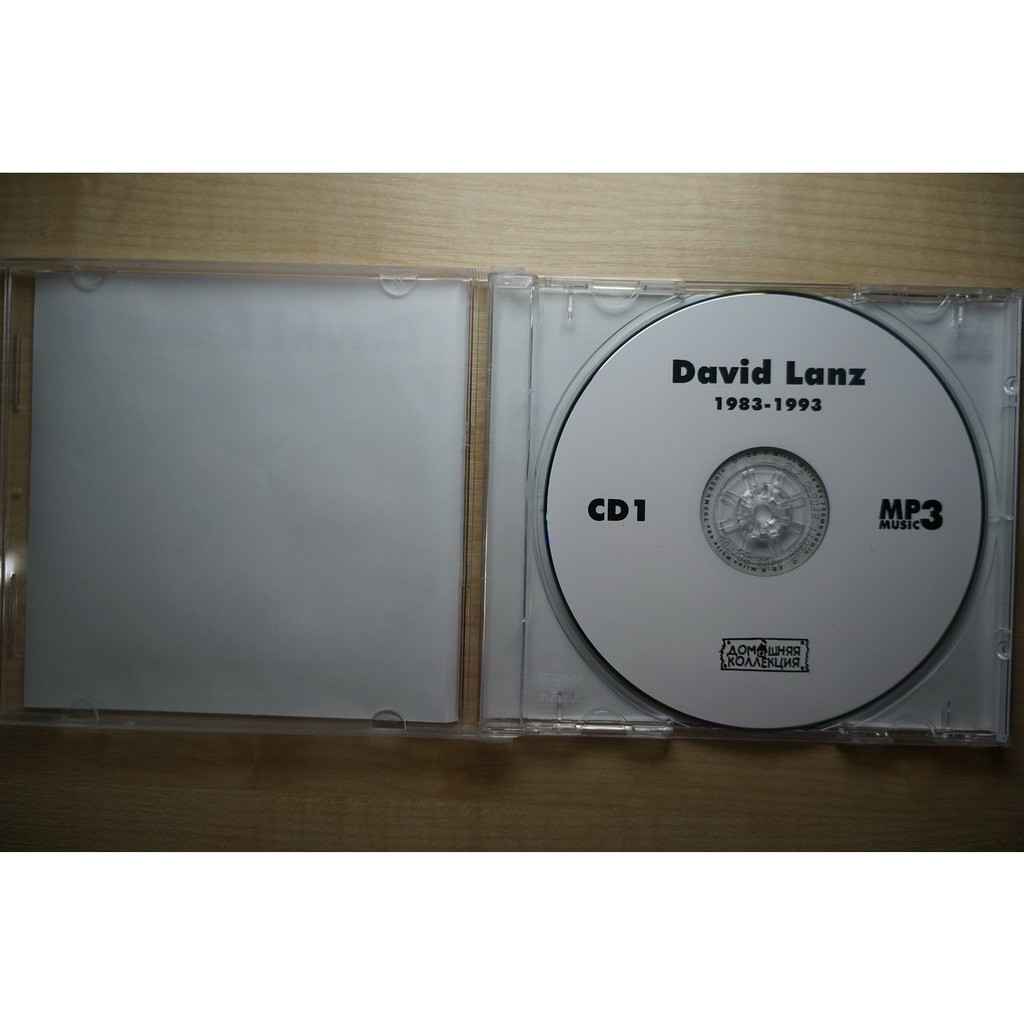 David Lanz MP3 Home Collection - CD 1 - 11 albums (1983-1993)