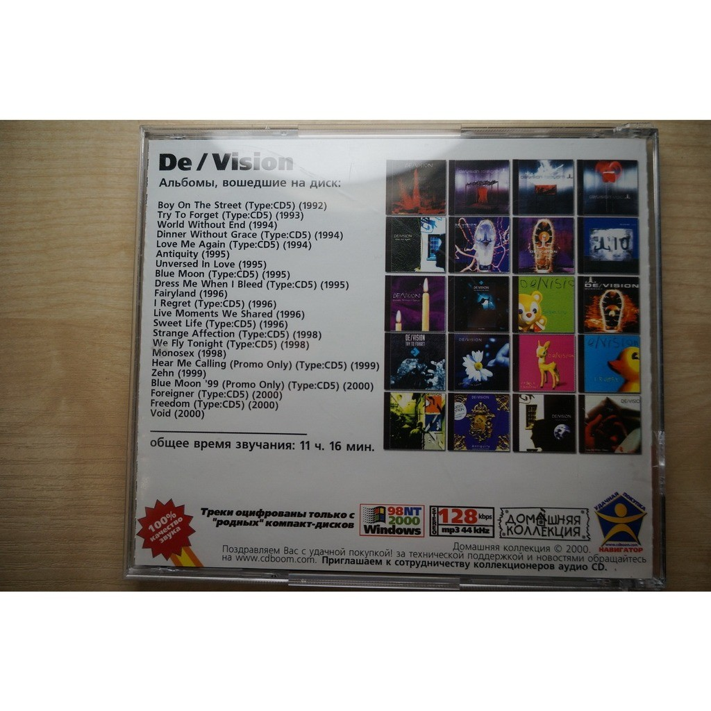 De/Vision MP3 Home Collection - 10 albums [Ethnic]