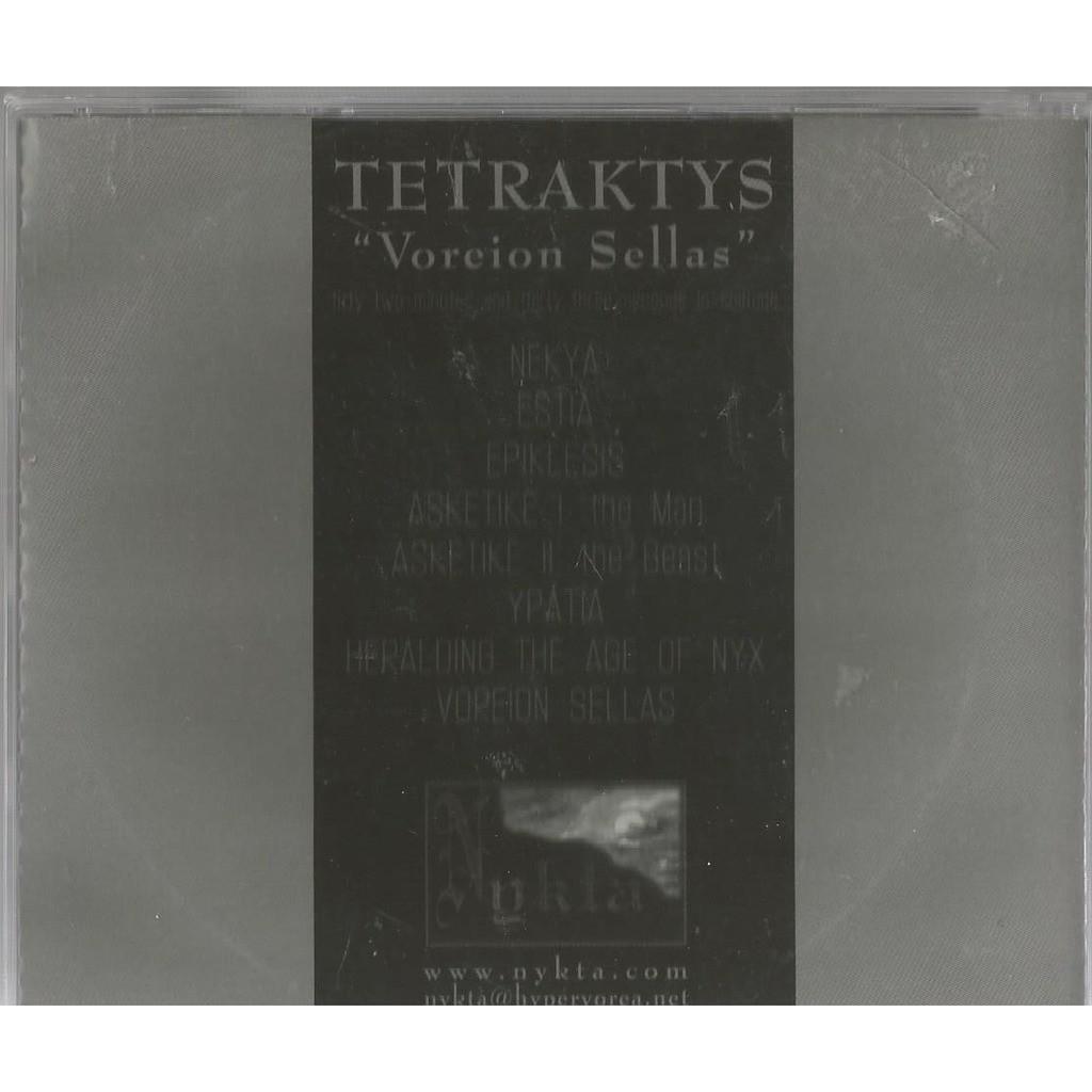 Tetraktys Voreion Sellas (Greek Dark Ambient)