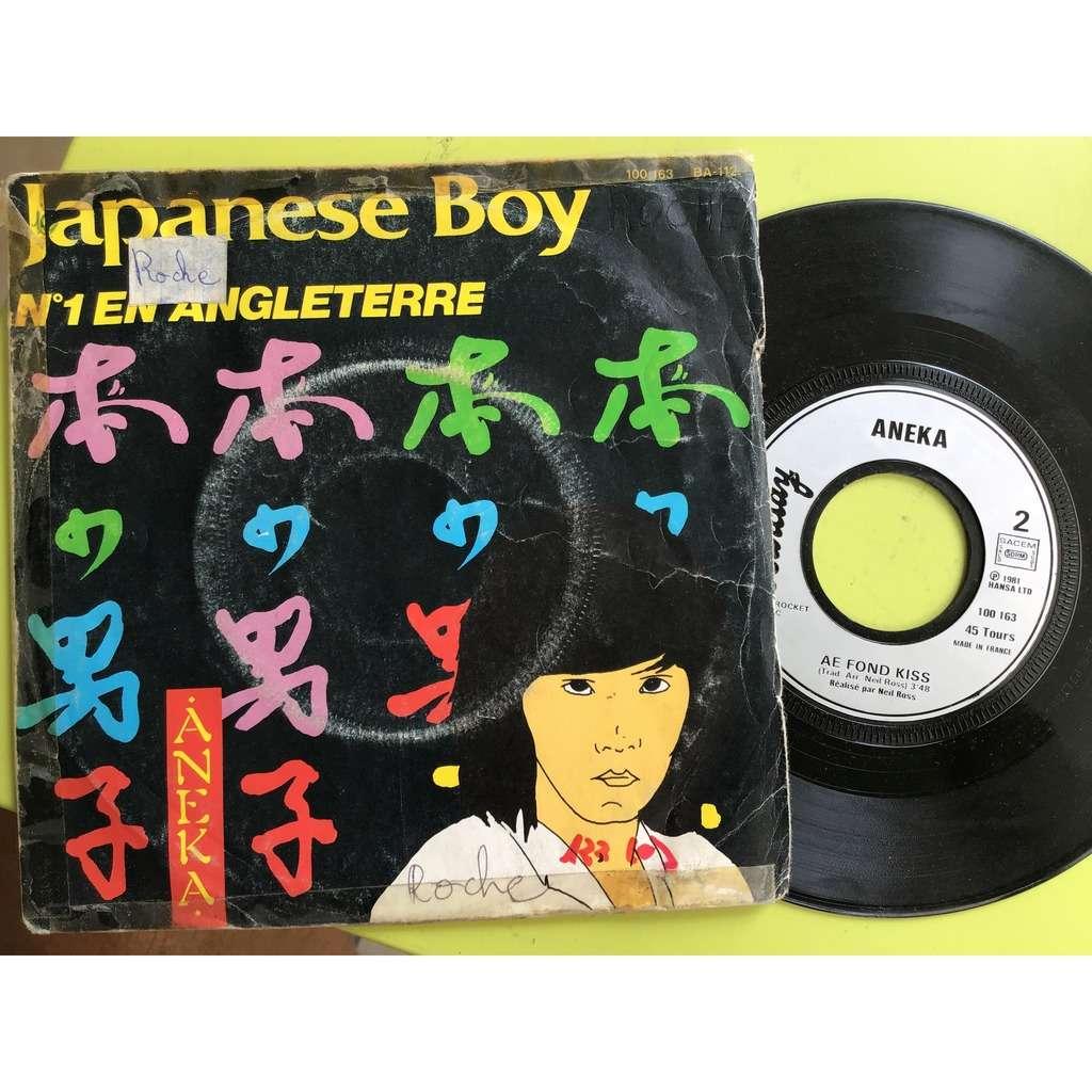 aneka japanese boy