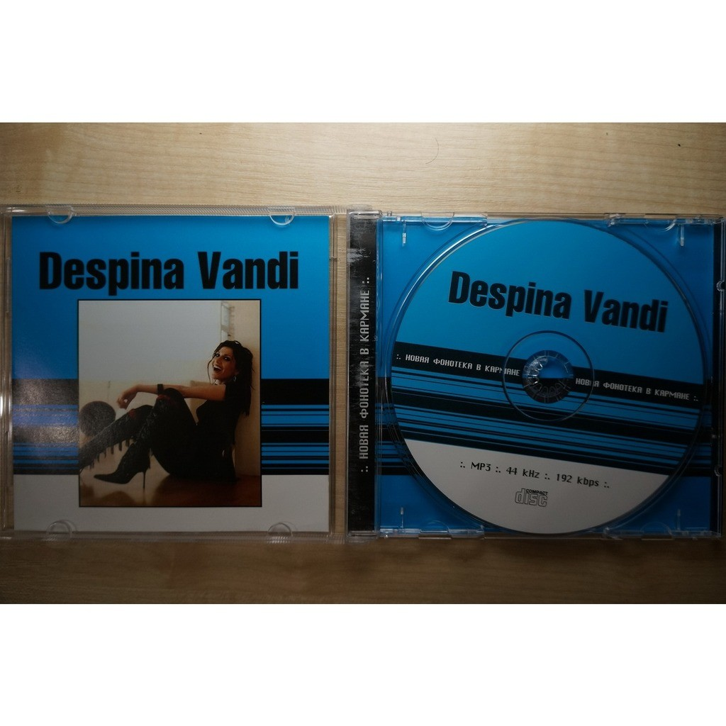 Despina Vandi MP3 Collection (8 albums/singles)