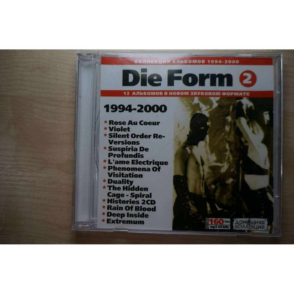Die Form CD 2 - MP3 Home Collection (1994-2000, 12 albums)