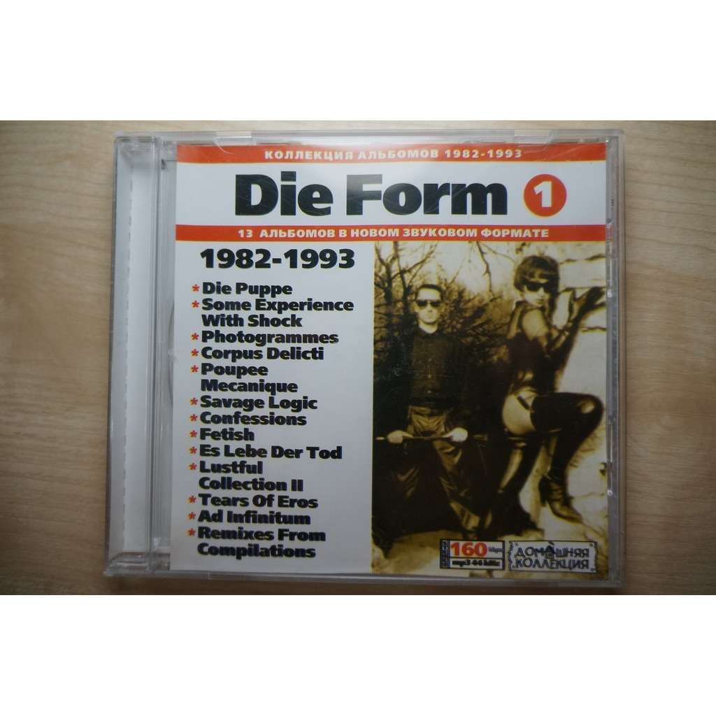 Die Form CD 1 - MP3 Home Collection (1982-1993, 13 albums)