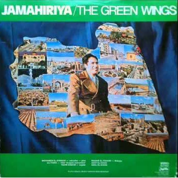 The Green Wings Jamahiriya