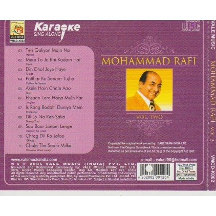 Mohammad Rafi vol. two