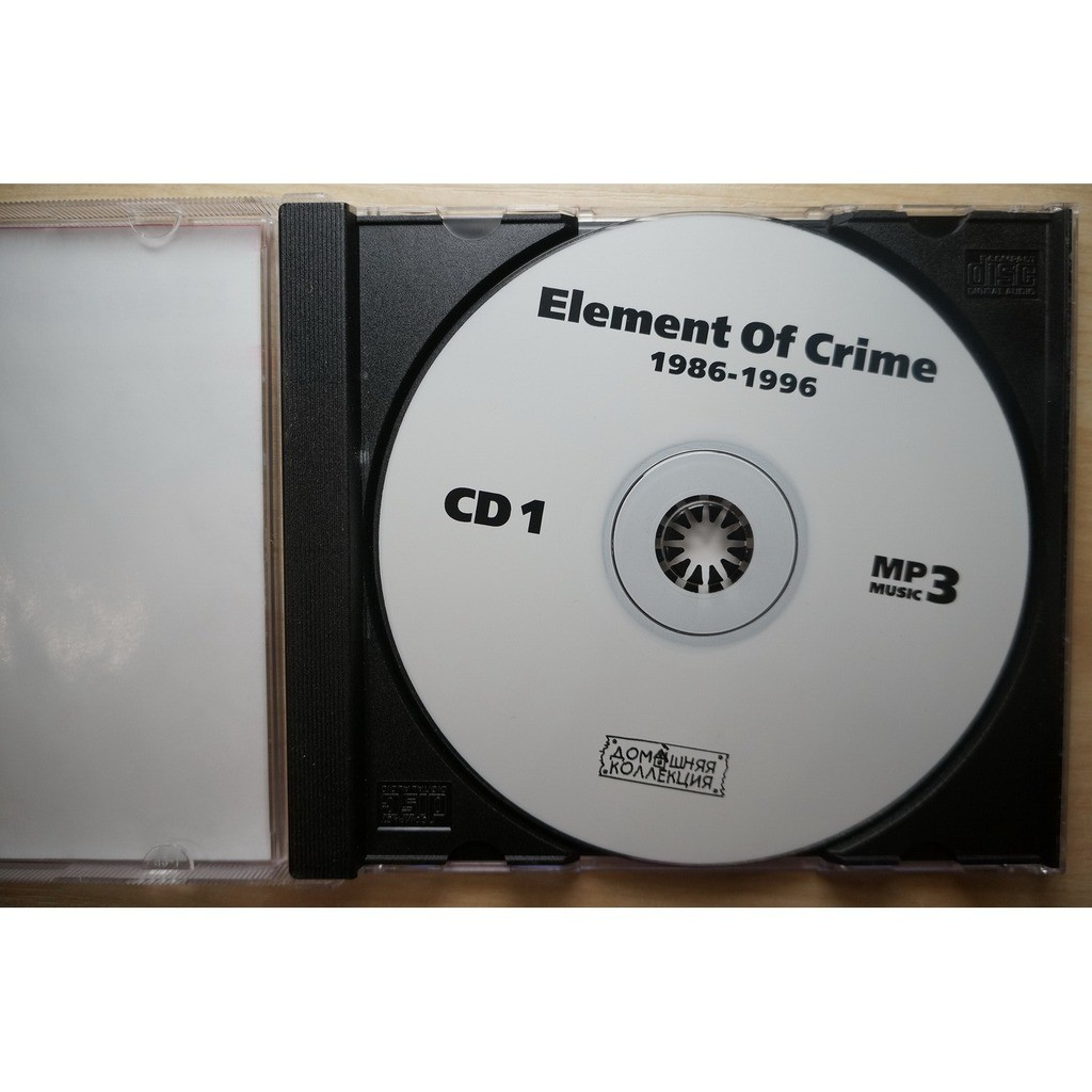 Element of Crime [Neo-Romantic] CD 1 - MP3 Home Collection - (9 albums, 1986-1996)