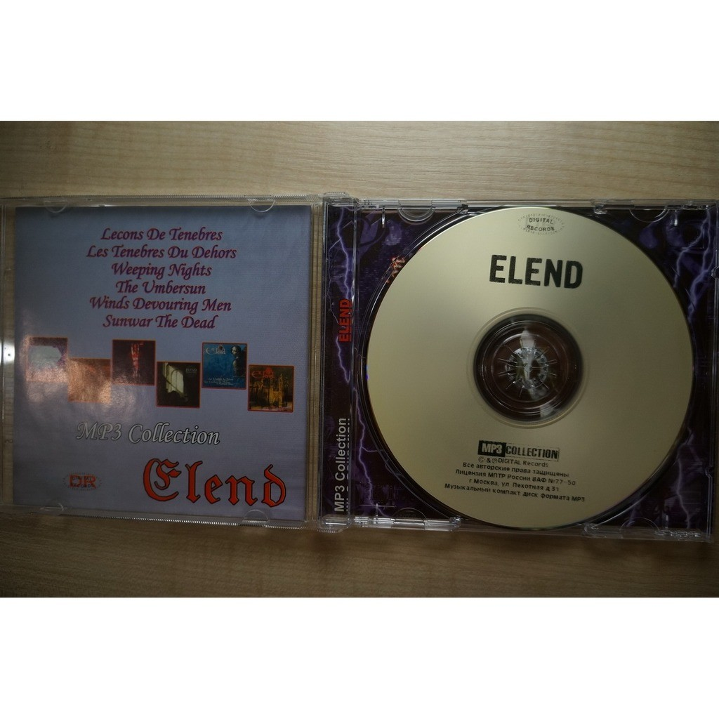 Elend MP3 Collection (6 albums, 56 tracks)