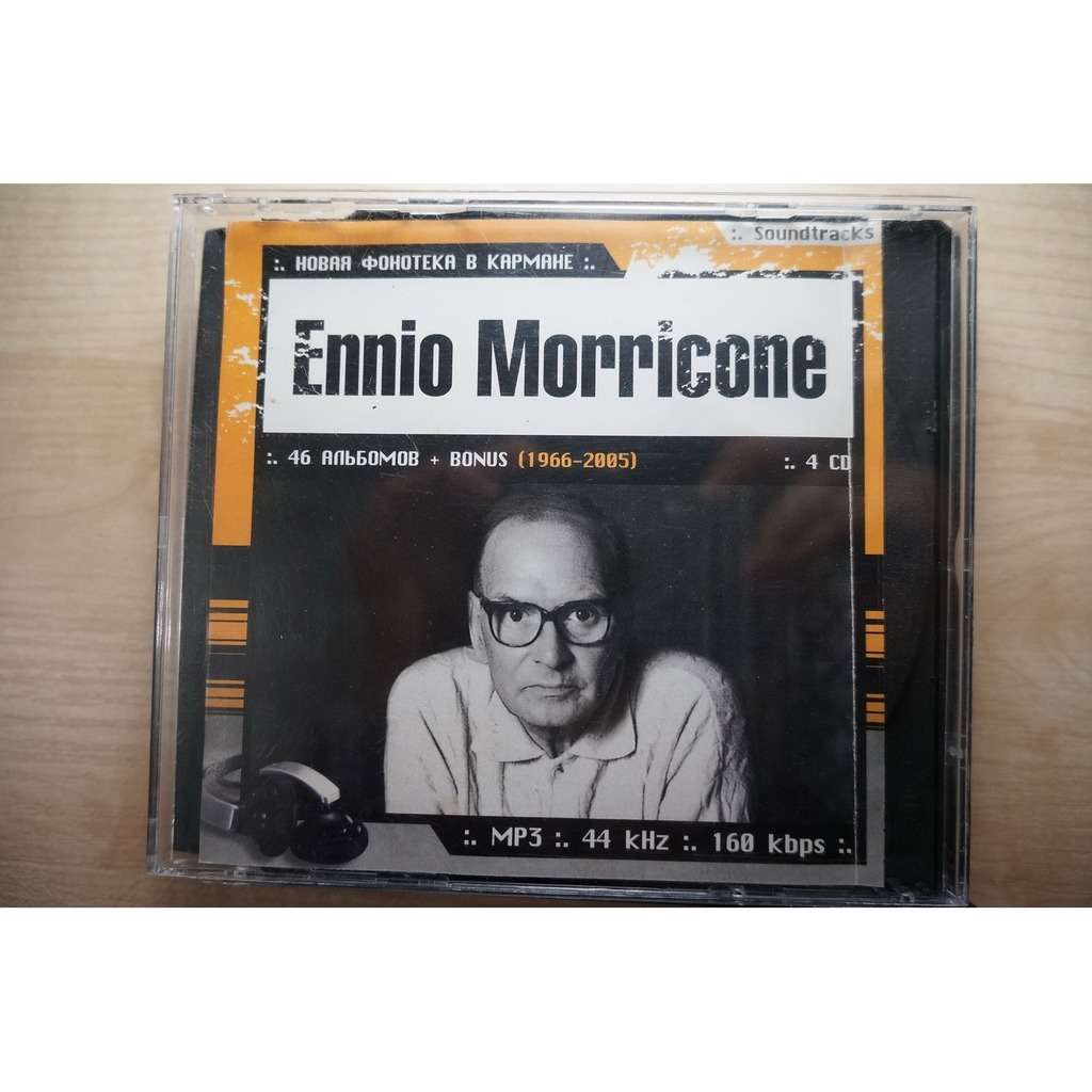 Ennio Morricone MP3 - 46 albums + bonus (4 CD)