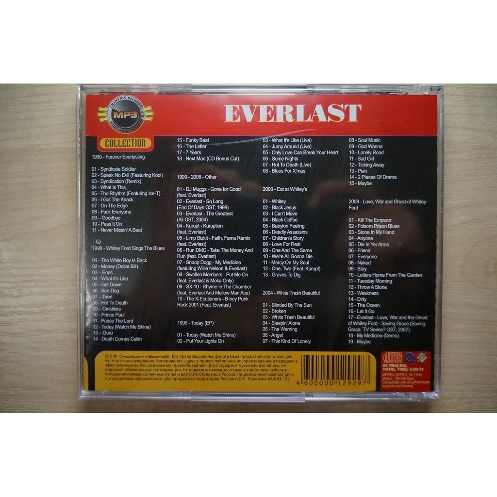 Everlast MP3 Collection