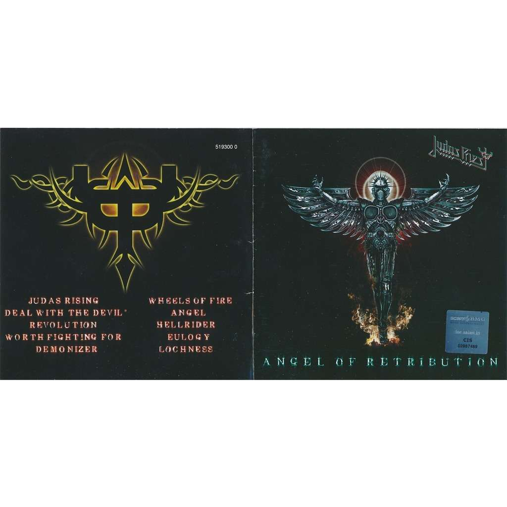Judas Priest angel of retribution (Ukraine)