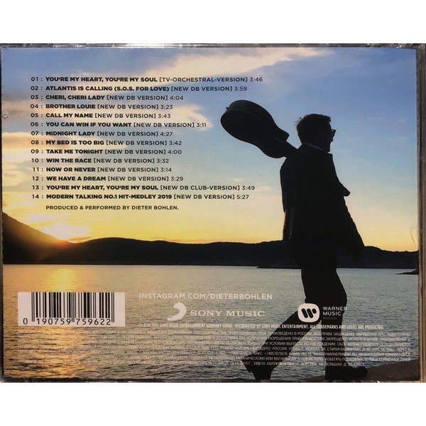 Dieter Bohlen Das Mega Album! (Tour-Edition) Dieter Feat. Bohlen