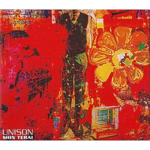 Shin Terai / Bill Laswell / Buckethead Unison