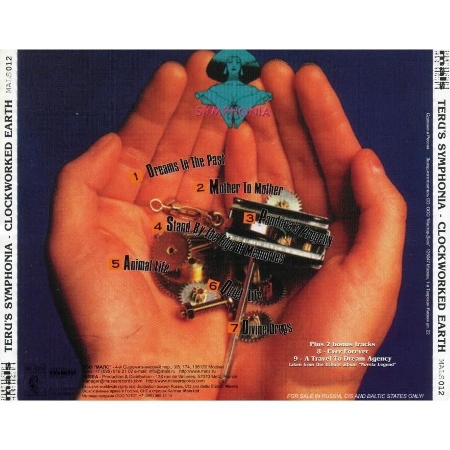 Teru's Symphonia Clockworked Earth (incl. 2 bonuses)