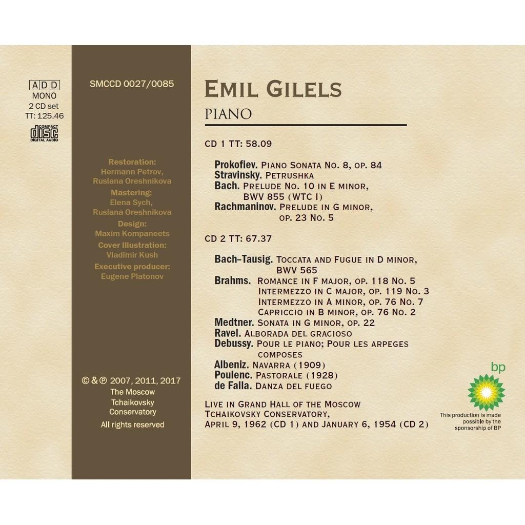 Emil Gilels Prokofiev Stravinsky Bach Rachmaninov Brahms Medtner Ravel Debussy Albeniz