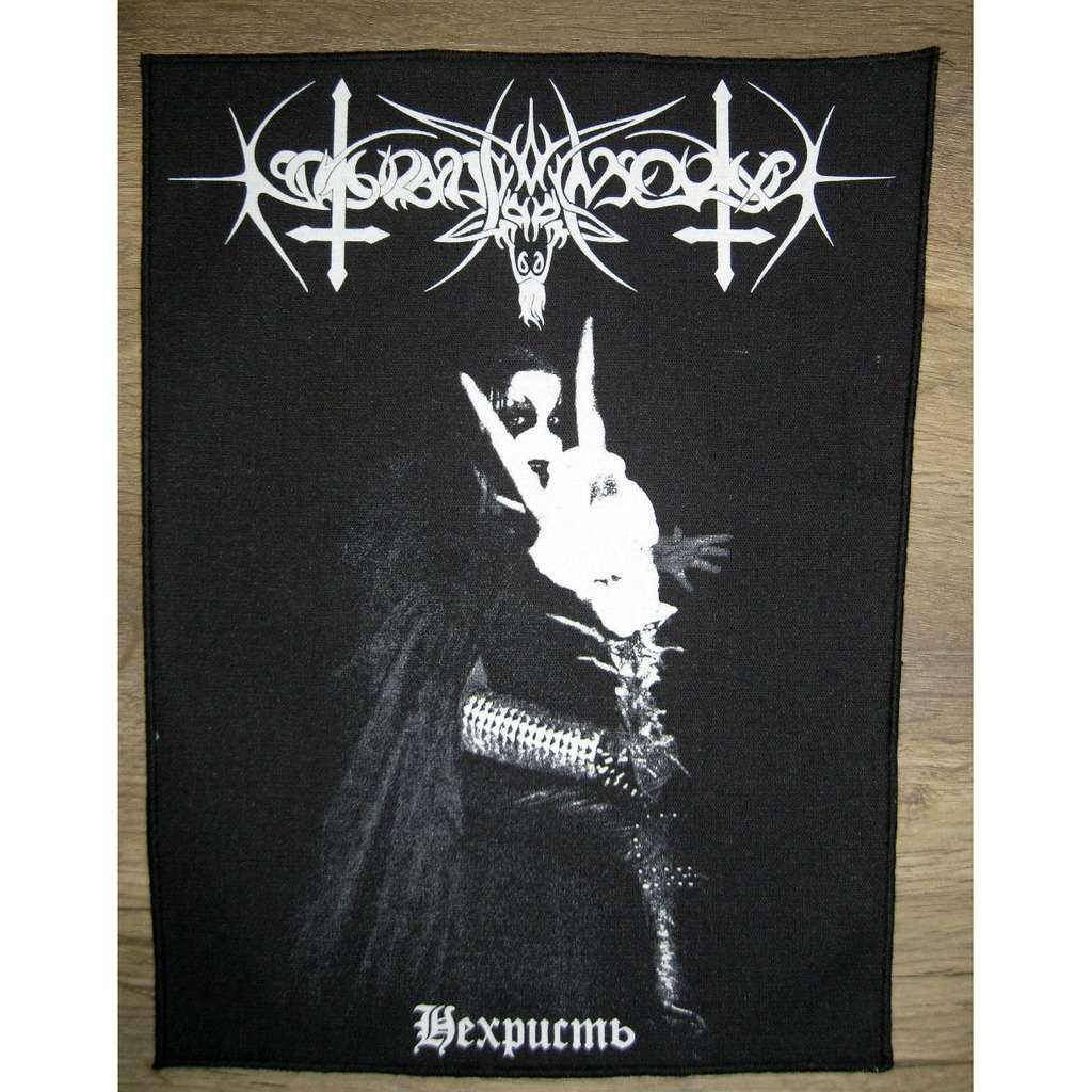 NOKTURNAL MORTUM Nechrist (Backpatch)