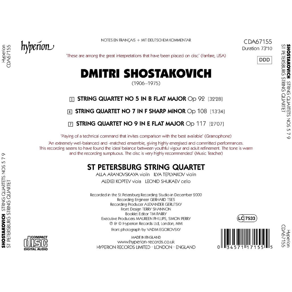 Shostakovich, Dmitri String Quartets Nos 5, 7 & 9 / St Petersburg String Quartet