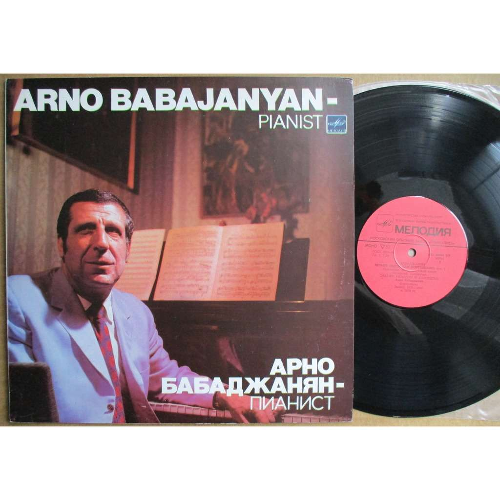 Arno Babajanyan Pianist Four Pieces op.1, Elegy, Melody, Six Pictures op.40, Polyphonic Sonata MELODIYA MINT