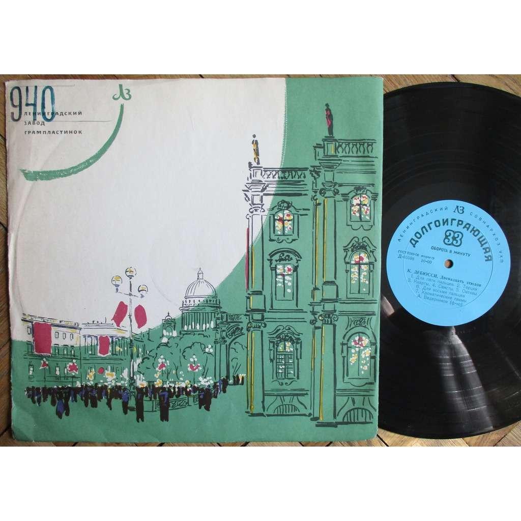 Anatoly Vedernikov Debussy Twelve Etudes PRE-MELODIYA 1st D05598 MINT