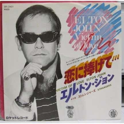 ELTON JOHN Victim Of Love/Strangers