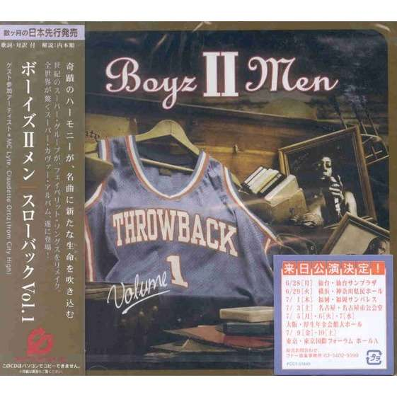 boyz ii men Throwback (japanese press)