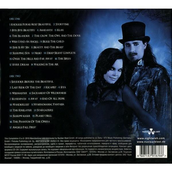 Nightwish Greatest Hits (2015) 2CD Digipak New and Factory-Sealed