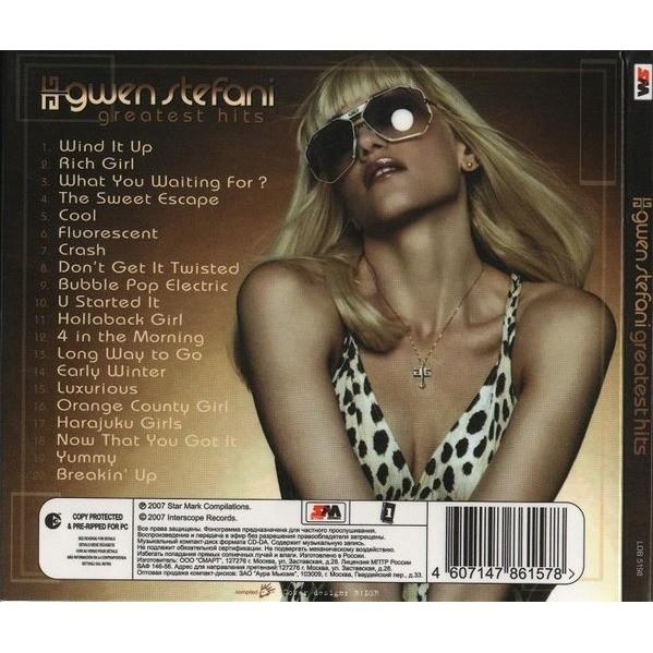 Gwen Stefani Greatest Hits (2007) Digipak New and Factory-Sealed