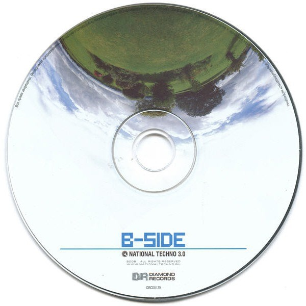 Various National Techno 3.0 - B-Side