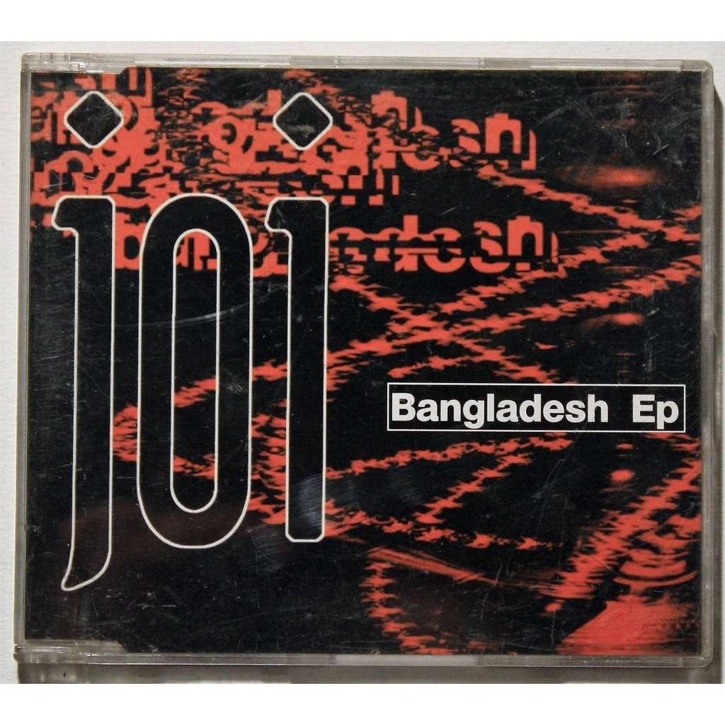 Joi Bangladesh EP