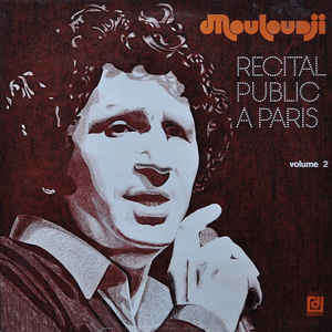 Mouloudji Récital Public À Paris