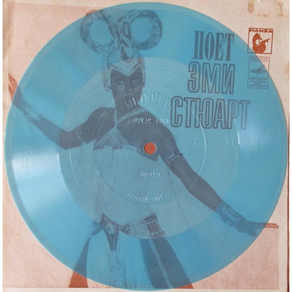 Amii Stewart Paradise Bird / The Letter SOVIET BLUE FLEXI EP MINT