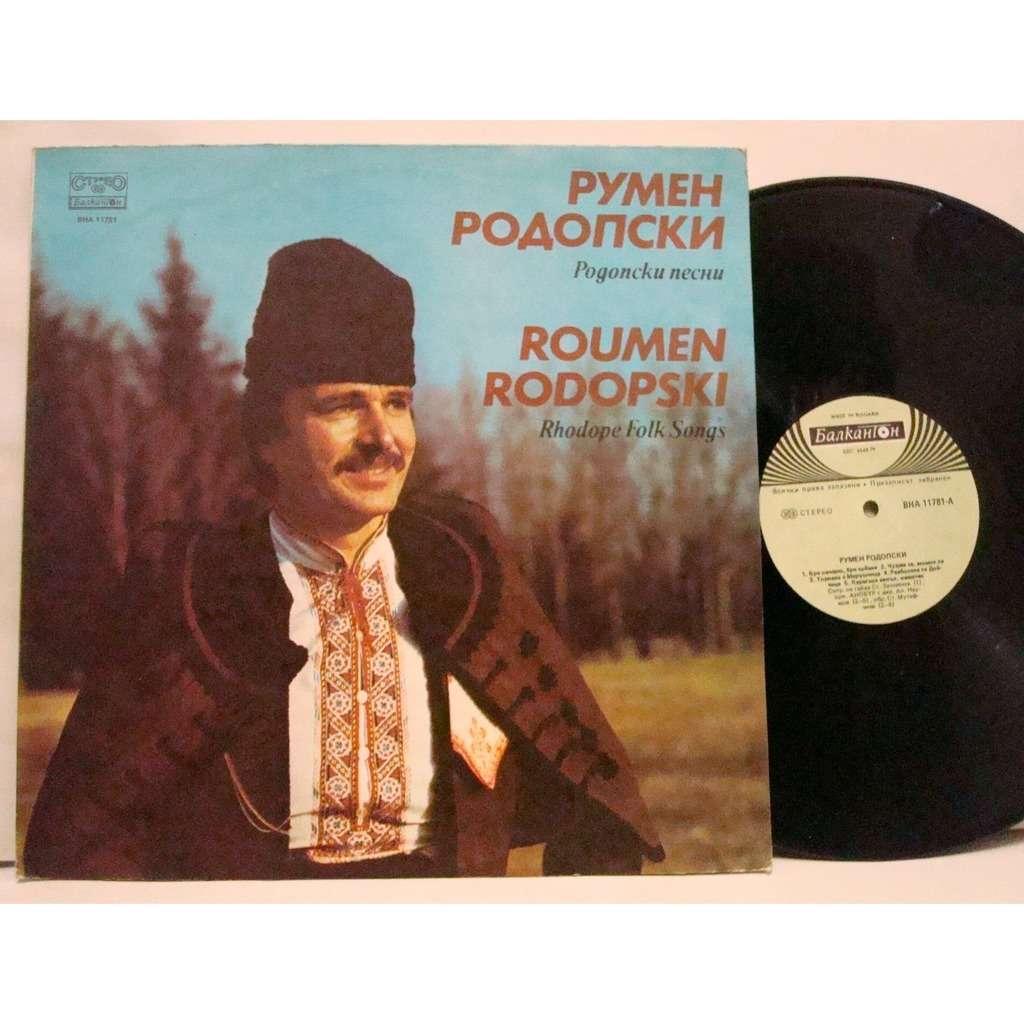 Roumen Rodopski Rhodope Folk Songs