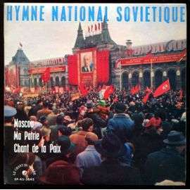 RUSSIE Hymne national soviétique +3