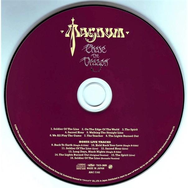 Magnum Chase The Dragon (incl. 8 bonus live tracks)
