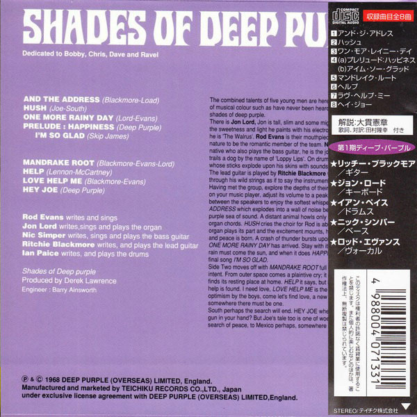 Deep Purple Shades Of Deep Purple (Japan Ltd 1998 Ltd re 8-trk CD 'LPstyle' card ps + obi & inserts!!)