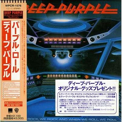 Deep Purple When We Rock, We Rock And When We Roll, We Roll (Iapan 1998 Ltd 'LPstyle' 8-trk CD ps+obi)