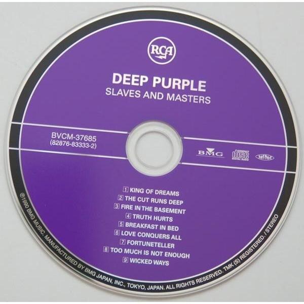Deep Purple Slaves And Masters (Japan Ltd re 'LPstyle' 9-trk CD album unique card ps+obi & inserts!)