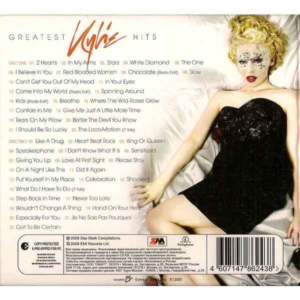 KYLIE MINOGUE Greatest Hits (2008) 2CD New And Factory Sealed / Rare & out of print