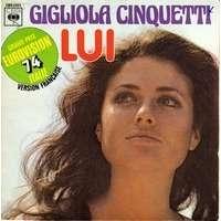 CINQUETTI GIGLIOLA lui (eurovision '74 italie / version française ) / le tandem
