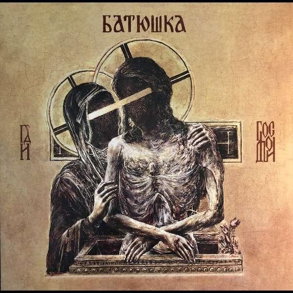 BATUSHKA Hospodi. Gold Vinyl