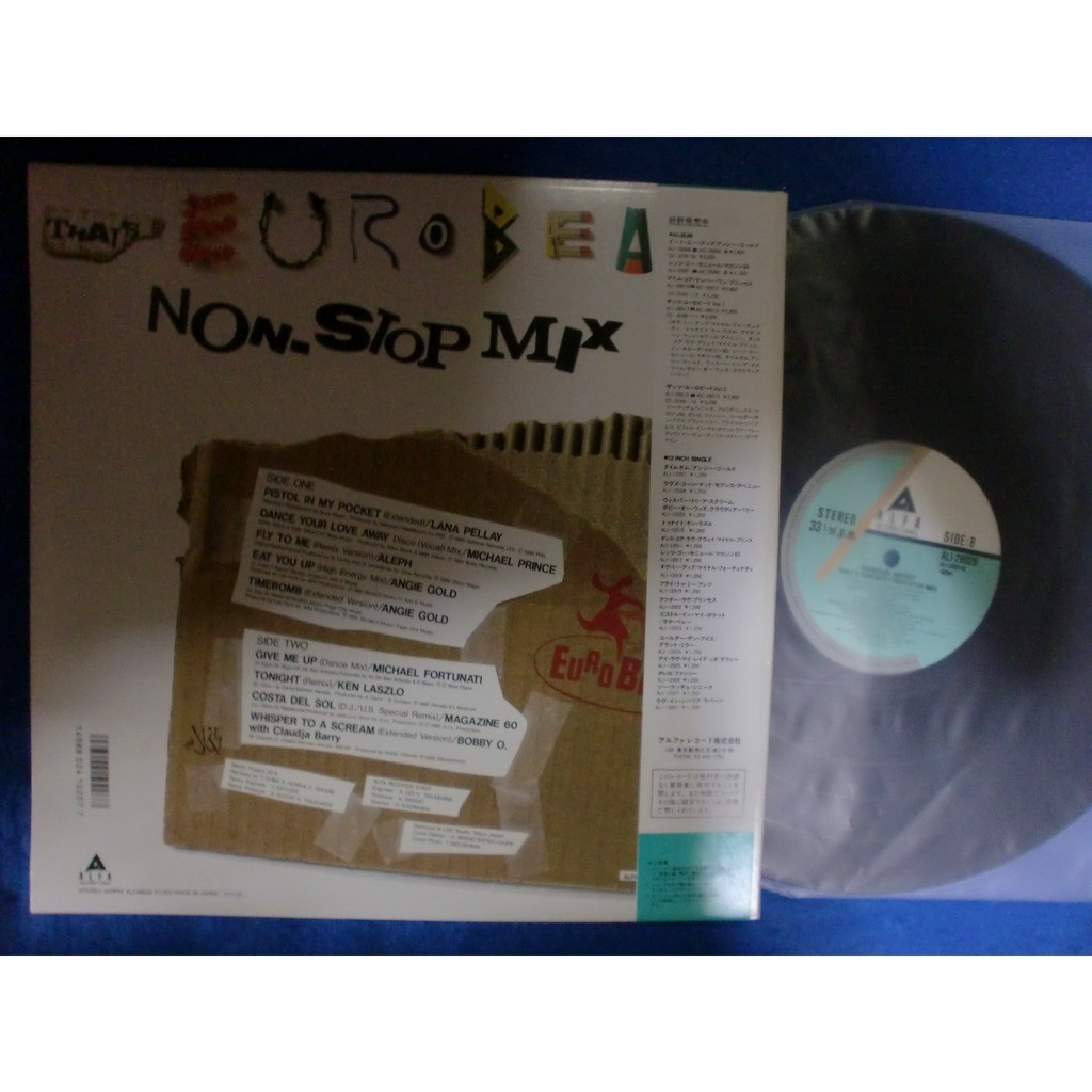 lana pery / angie gold / michael fortunati / etc that's euro beat - non stop mix
