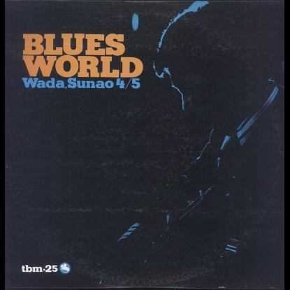 Sunao Wada 4/5 Blues World