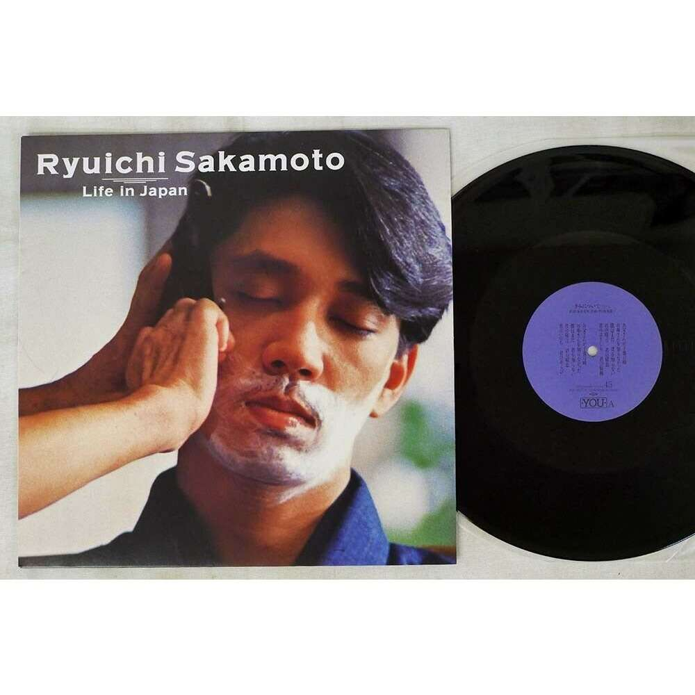 Ryuichi Sakamoto Yukihiro Takahashi Y. Yaguchi .. Ryuichi Sakamoto = 坂本龍一 - Life In Japan