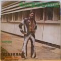 BLACKMAN AKEEB KAREEM - Ameboism - LP