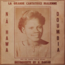 NAHAWA DOUMBIA - La Grande Cantatrice Malienne - Decouverte 81 A Dakar - LP