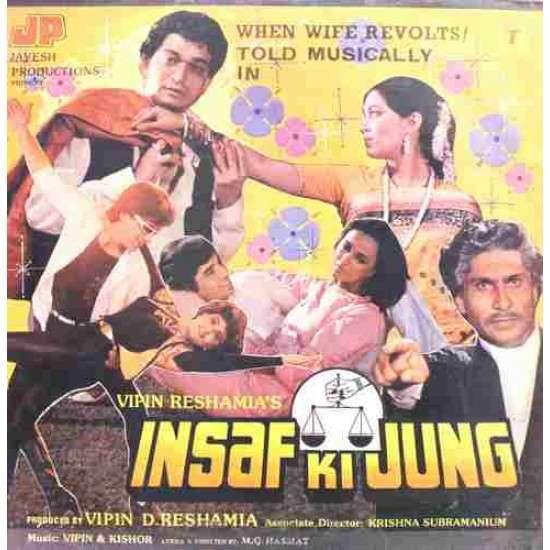 Vipin & Kishor Insaf Ki Jung - SFLP 1199