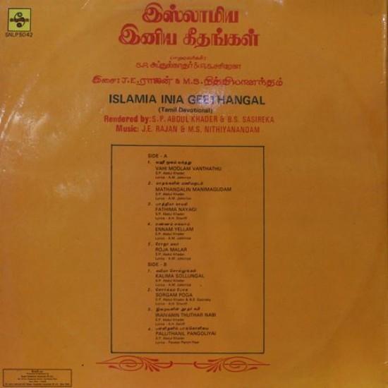 J. E. Rajan & M. S. Nithiyannadam Islamia Inia Geethangal - SNLP 5042