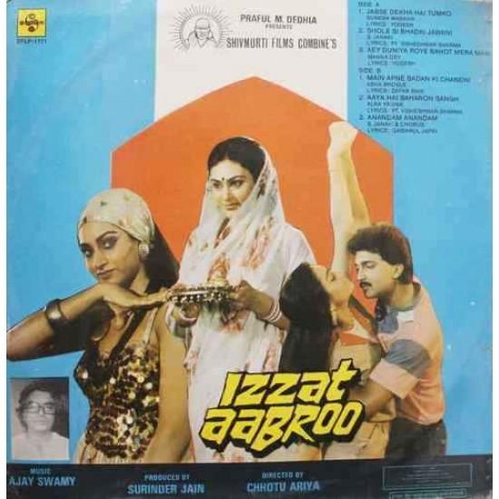 Ajay Swamy Izzat Aabroo - SFLP 1171
