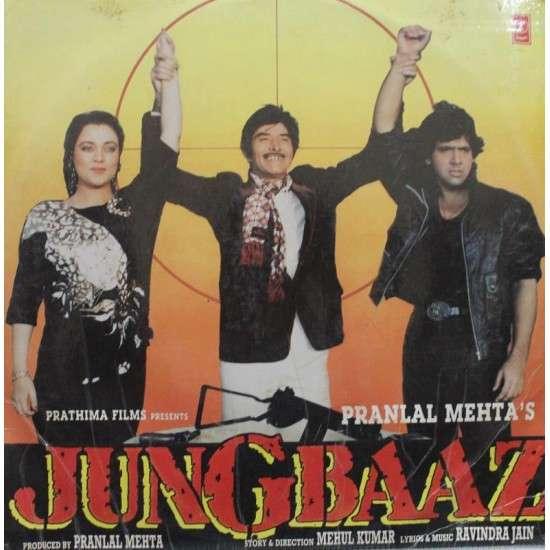 Ravindra Jain Jungbaaz - SHFLP 1/1337